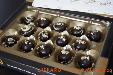 DSC06014 460x305 Конфеты из сухофруктов в шоколаде